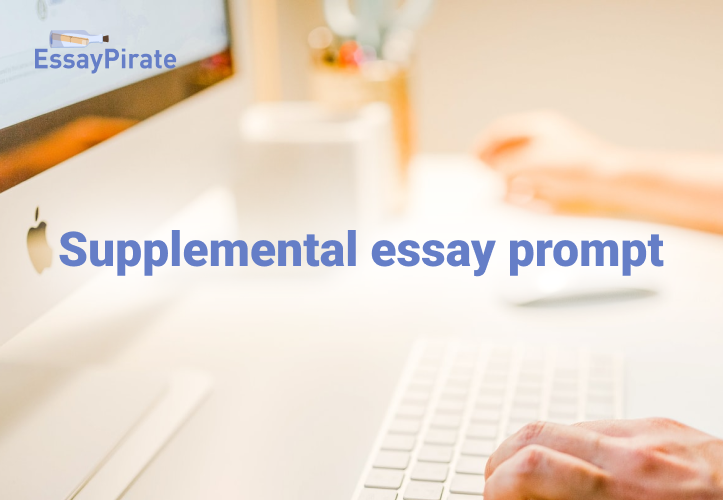 Pave Your Way Through Supplemental Essay Prompt